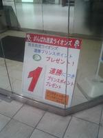 ichirensho.jpg