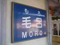 moro_1