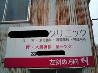 nodotsuku1.jpg