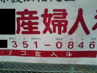 osangoichiban