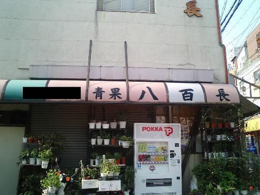 yaocho_2