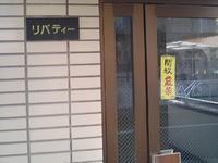kaihokinshi.jpg