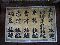 kikuya_03.jpg