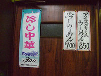 kikuya_04.jpg