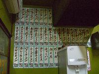 kikuya_05.jpg