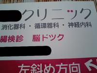 nodotsuku2.jpg