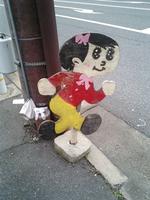 ohara2008_7.jpg