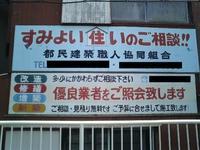 shokai_1.jpg