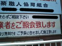 shokai_2.jpg