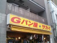 souyasakai