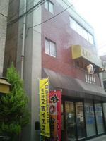 touhonbu2007_1